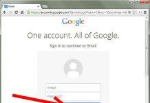 نحوه افزودن تأییدیه فرستادن به Gmail