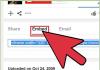 قراردادن یک ویدیو یوتیوب در وبلاگ وردپرس