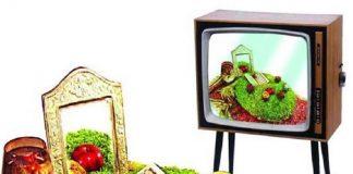 برنامه های تلوزیونی نوروز 98