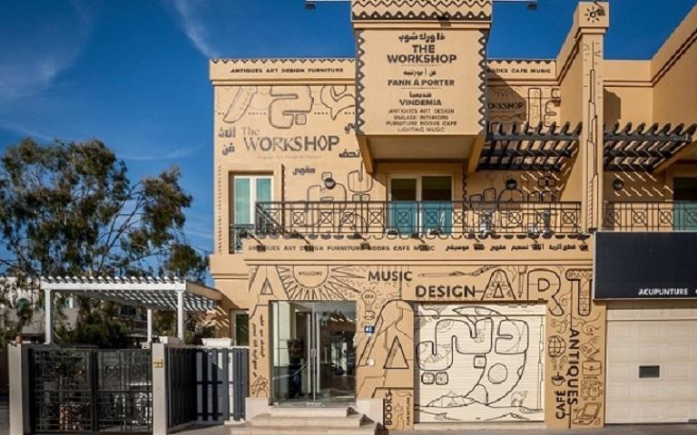 کافه The Workshop در دبی