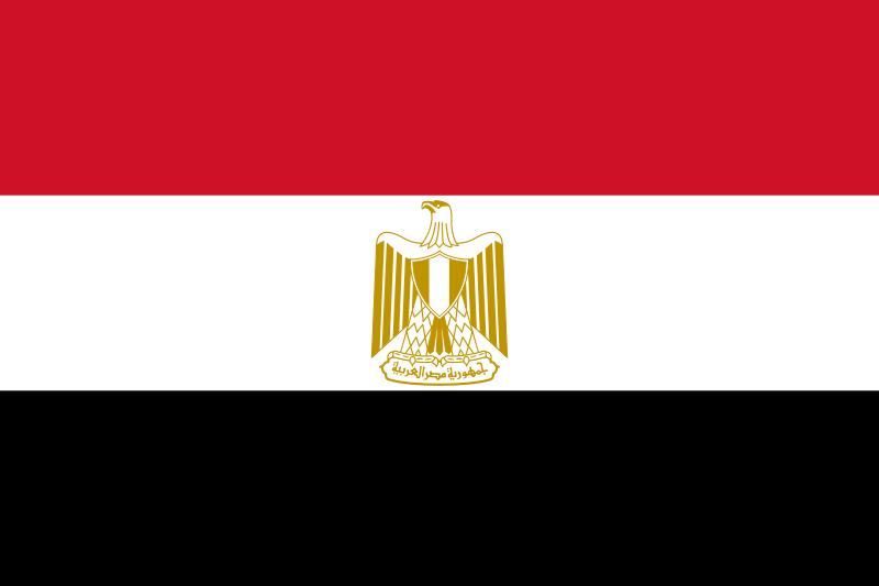 پرچم کشور مصر