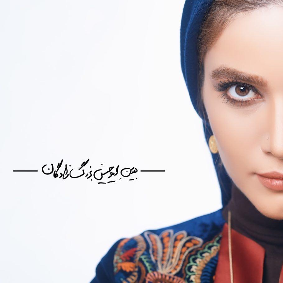 عکس نیم رخ متین ستوده بازیگر زن محبوب این روزها