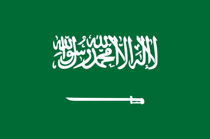پرچم کشور عربستان سعودی