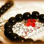 عکس نوشته تبریک تولد امام علی النقی