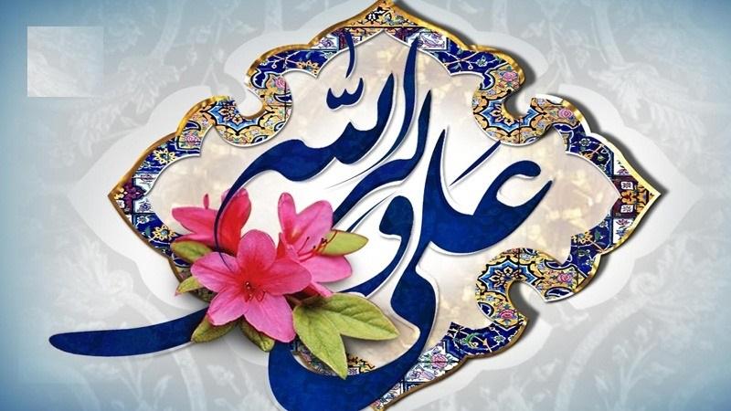 عکس نوشته مناسب برای عید غدیر جدید
