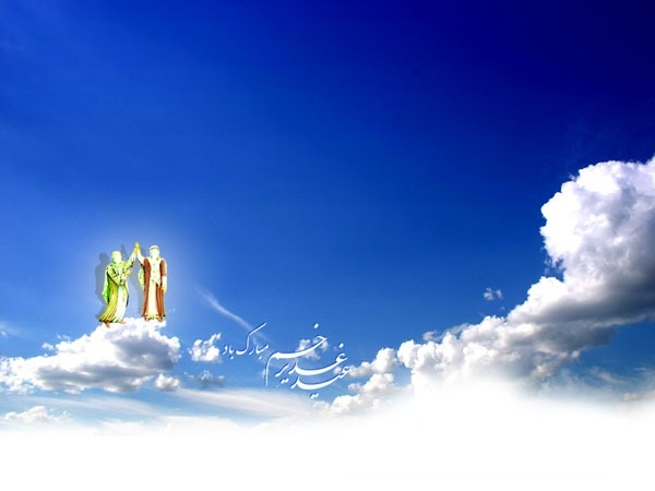 عکس نوشته عید غدیر خم مبارک با تصویر پیامبر و حضرت علی (ع)