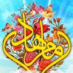 عکس میلاد امام هادی علیه السلام