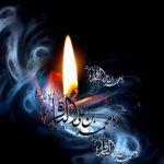 مناسبت شهادت امام محمد باقر
