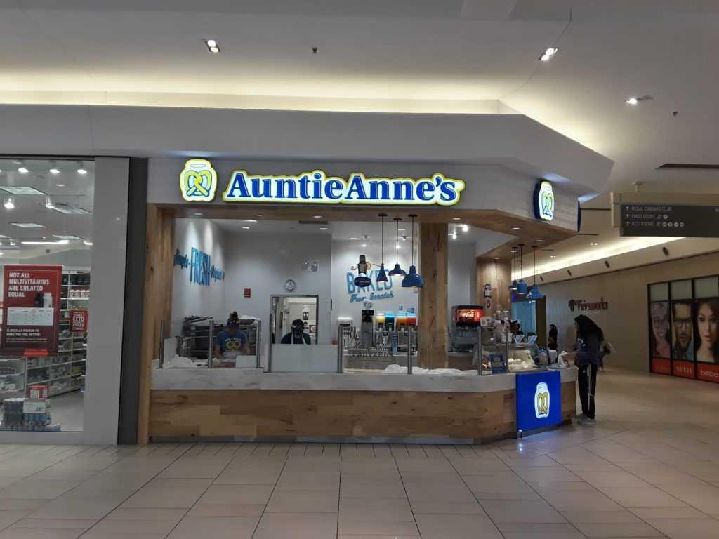 بهترین شیرینی پزی های دنیا که شعبه های زیادی دارند: Auntie Anne's