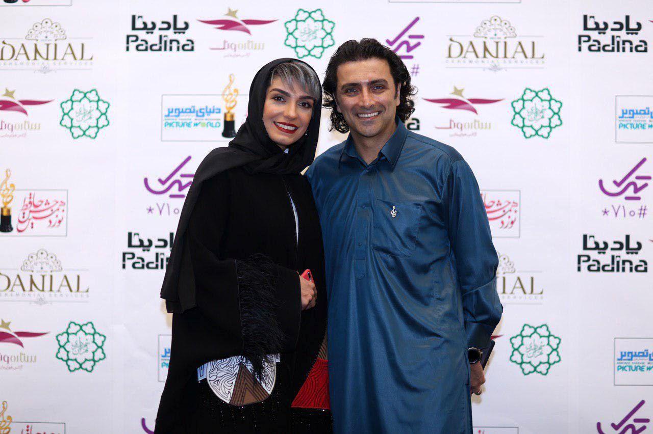 عکس امین زندگانی و همسرش در جشن حافظ 98