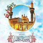 عکس نوشته ولادت حضرت امام موسی کاظم