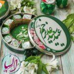 عکس تبریک عید غدیر خم