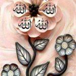 عکس پروفایل دخترانه مذهبی با نام الله