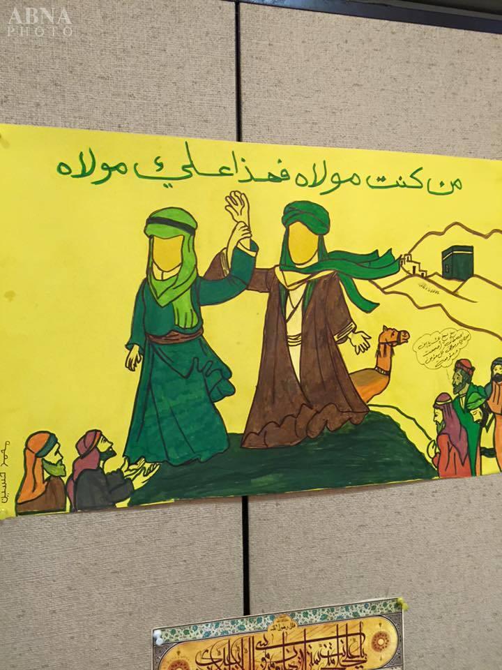 نقاشی ساده عید غدیر