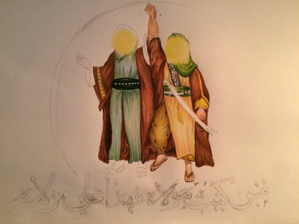 نقاشی عید غدیر برای نوجوان