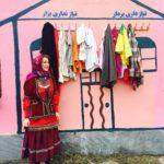 عکس الناز حبیبی با لباس محلی