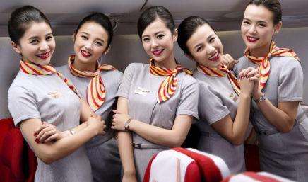 خطوط هوایی هینان