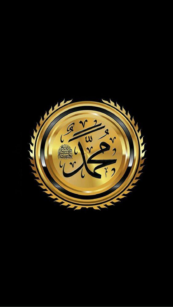عکس پس زمینه موبایل حضرت محمد