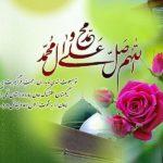 عکس نوتشه جذاب برای تبریک تولد حضرت محمد
