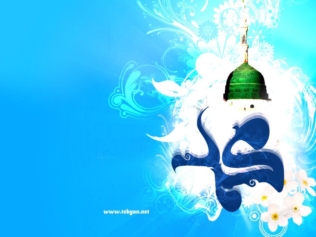 عکس نوشته زیبا برای تبریک تولد حضرت محمد (ص)