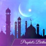 عکس نوشته زیبا برای تبریک میلاد حضرت محمد