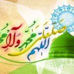 عکس نوشته تبریک تولد حضرت محمد