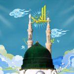 عکس نوشته زیبا برای تبریک تولد حضرت محمد
