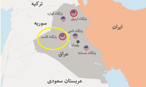 پایگاه عینالاسد در کجای عراق است