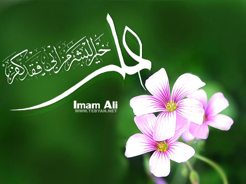 بهترین پیام تبریک تولد امام علی (ع) و روز مرد