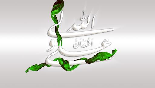اس ام اس تبریک ولادت حضرت علی (ع) و روز مرد
