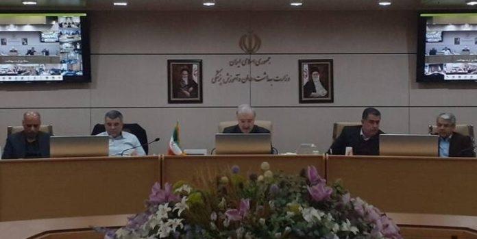 قرارگاهکروناویروس در ساختمان وزارت بهداشت برگزار شد