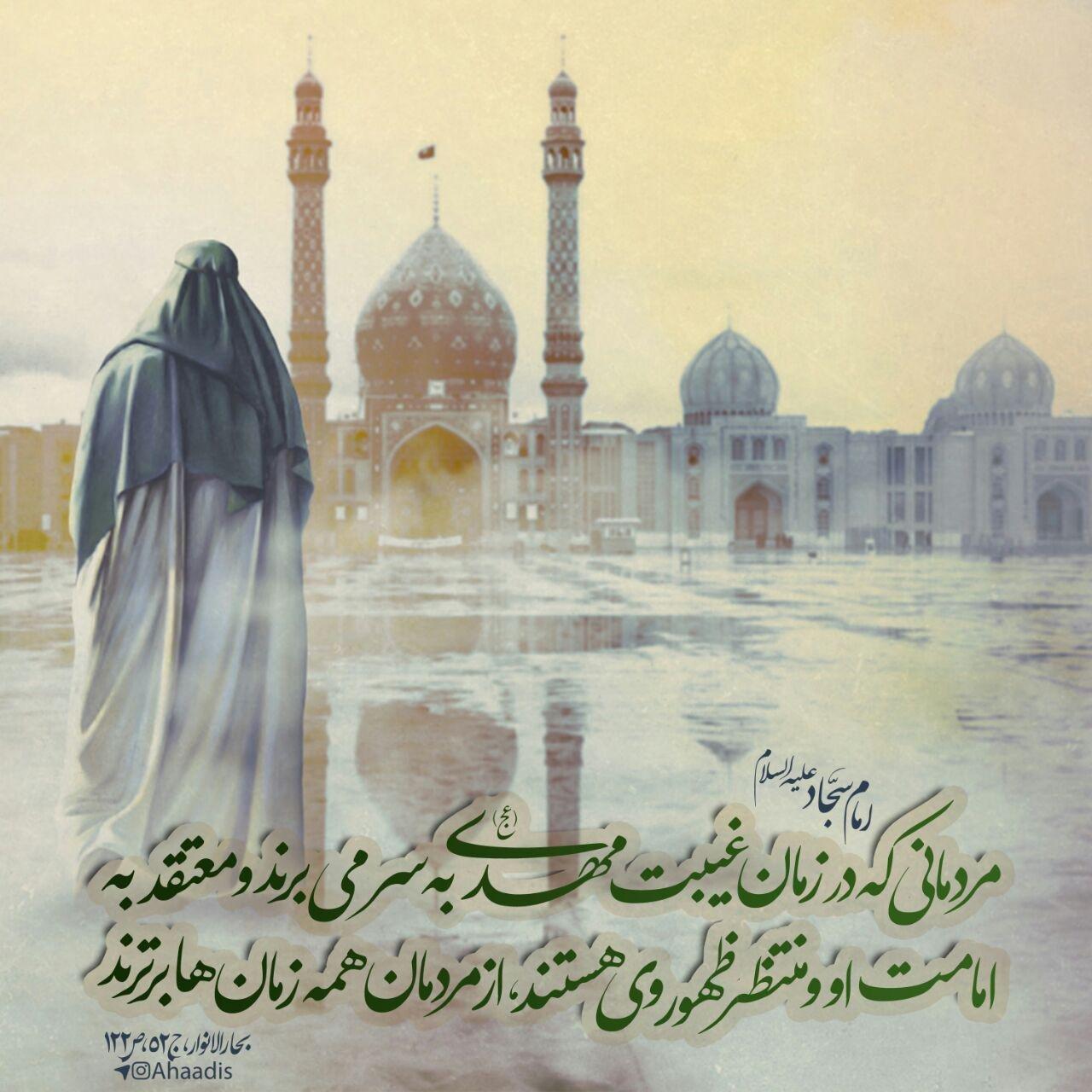 بهترین عکس نوشته تبریک ولادت امام سجاد برای پروفایل