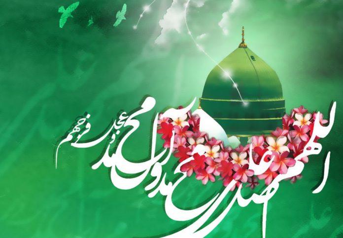 متن ادبی تبریک مبعث پیامبر اکرم حضرت محمد ص