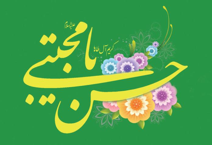عکس نوشته و متن تبریک تولد امام حسن مجتبی (ع)