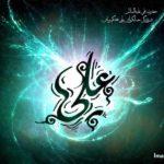 جدیدترین گالری عکس شهادت امام علی و شب قدر