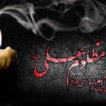 عکس جدید برای پروفایل شب قدر و شهادت امام علی
