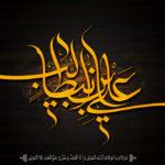 جدیدترین تصاویر شهادت حضرت مرتضی علی برای پروفایل