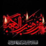جدیدترین تصاویر شهادت امام علی برای پروفایل