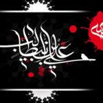 بهترین عکس های پروفایل شهادت حضرت علی و شب قدر
