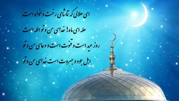 متن شعر عید فطر میثم مطیعی (ای نشسته صف اول نکنی خود را گم)