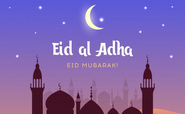 زیباترین دوبیتی برای تبریک عید فطر