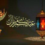 عکس نوشته تبریک عید قربان به عربی