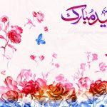 عکس با نوشته عید قربان مبارک