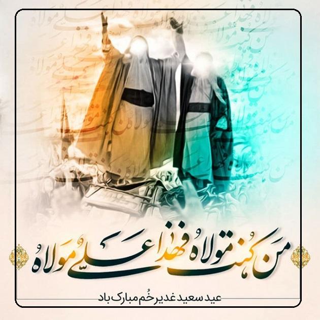دانلود آهنگ یا حیدر یا علی مولا حسن کاتب الکربلایی + متن