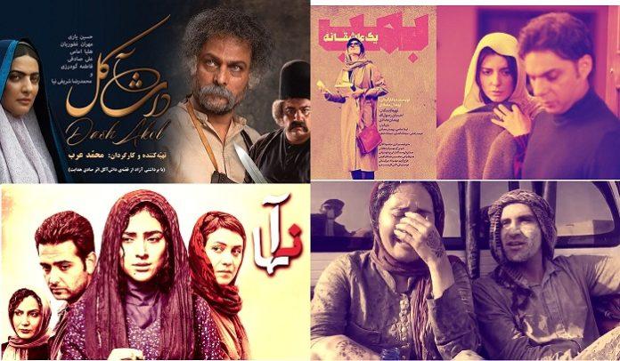 لیست فیلم های عاشقانه ایرانی جدید