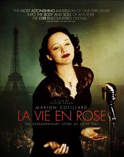 زندگی مانند گل سرخ (La Vie en Rose)