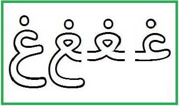 آموزش حروف الفبا فارسی غ