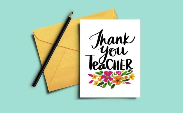پیام های تشکر از معلم