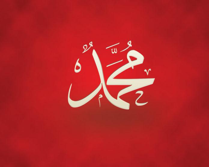 عکس نوشته تبریک عید مبعث جدید با کیفیت بالا