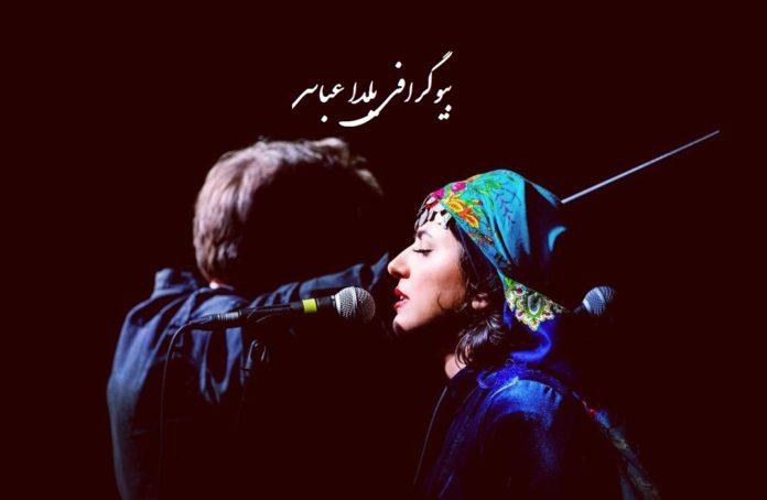 بیوگرافی یلدا عباسی